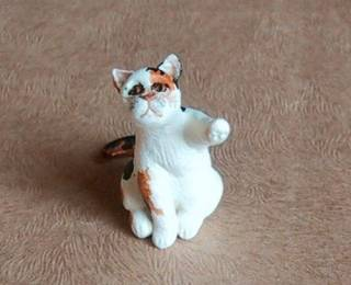 chat miniature