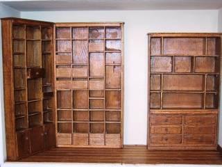 miniatures et maisons de poupees boutique de la sorciere. Black Bedroom Furniture Sets. Home Design Ideas